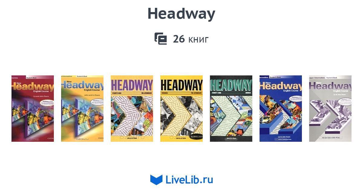 решебник по английскому языку new headway english course