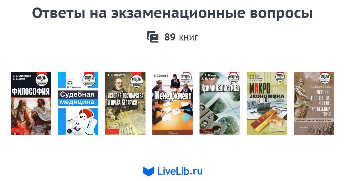 пурышева старовойтов история беларуси